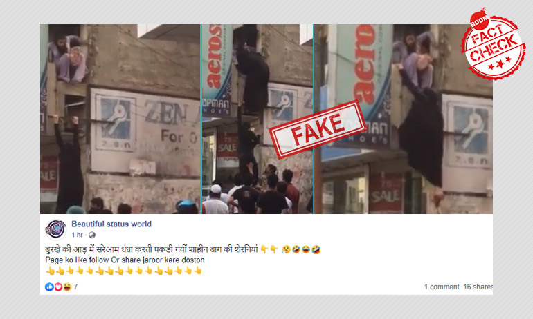 2015 Video From Pakistan Falsely Linked To Shaheen Bagh, Lockdown