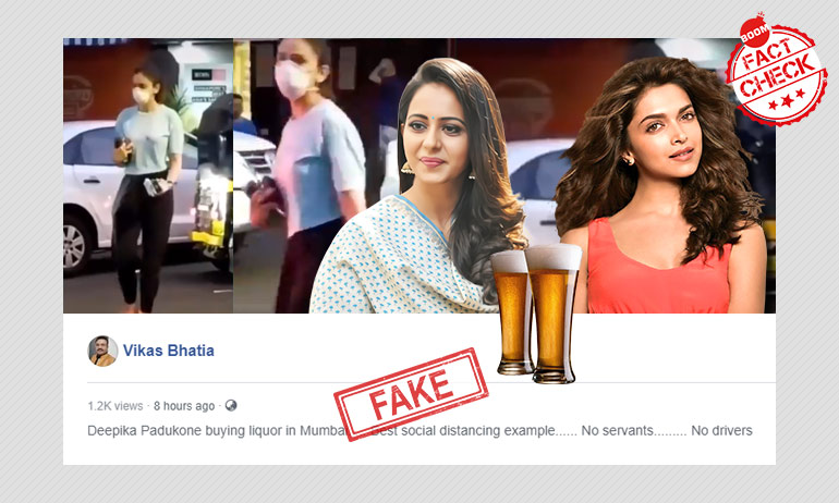 Deepika Padukone Spotted Buying Alcohol During The Lockdown? Not Quite