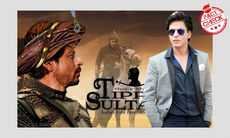 Is Shahrukh playing the role of Tipu Sultan in movie titled Sher-e-Mysore