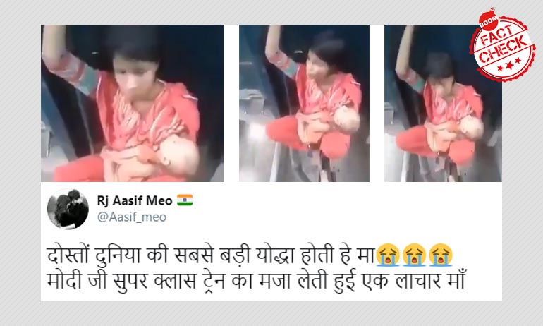 Video Of Woman With Infant Travelling Between Train Bogies Not From India