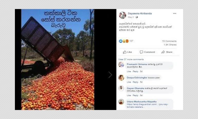 2017 Image Of Food Wastage In Australia Revived With COVID-19 Spin