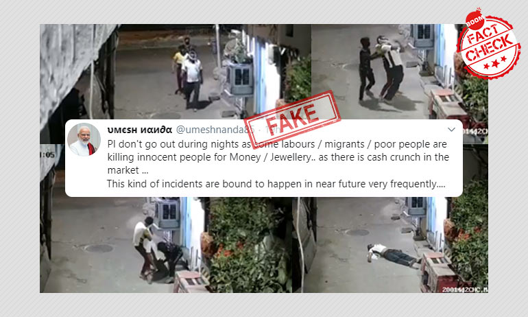 Video Of A Robbery In Delhi Peddled With False Claims About Migrants