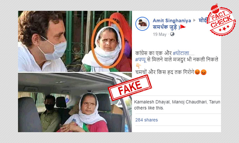 Pictures Of Rahul Gandhi With Migrant Workers Peddled With False Claims