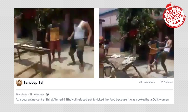 Video Of Two Men Rejecting Food At Bihar Quarantine Given Communal Spin