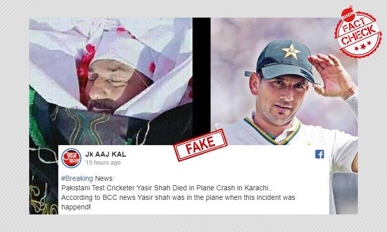 No, Cricketer Yasir Shah Did Not Die In Pakistan Plane Crash