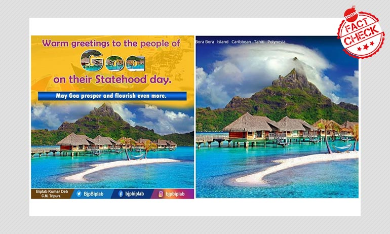 Tripura CM Biplab Deb Wishes Statehood Day To Goa With An Image From Bora Bora