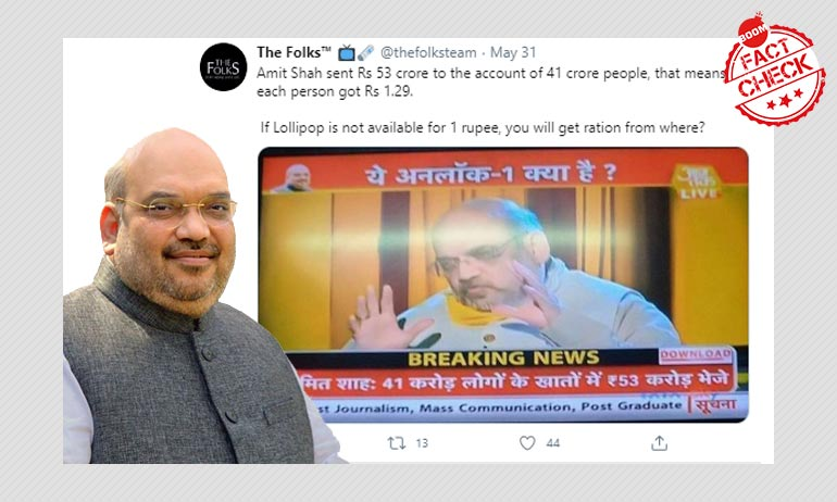 Did Amit Shah Say 41 Crore People Received ₹53 Crores? A FactCheck