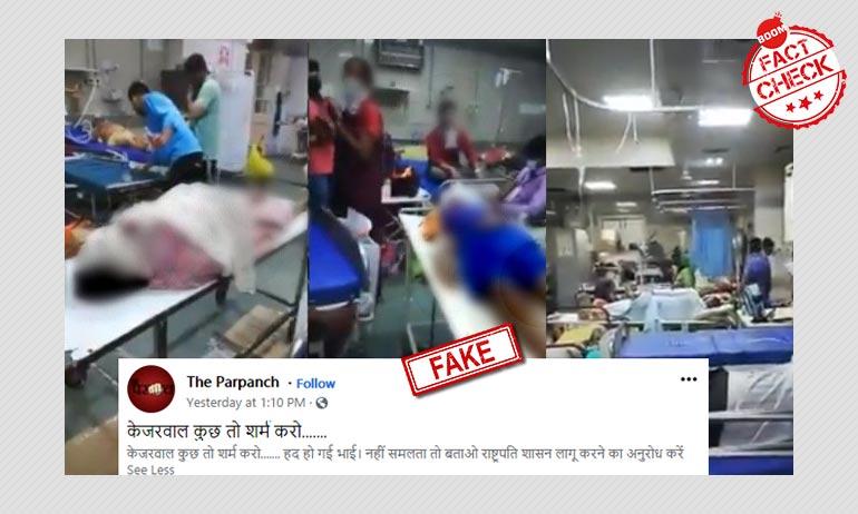 Video From COVID-19 Ward In Mumbai