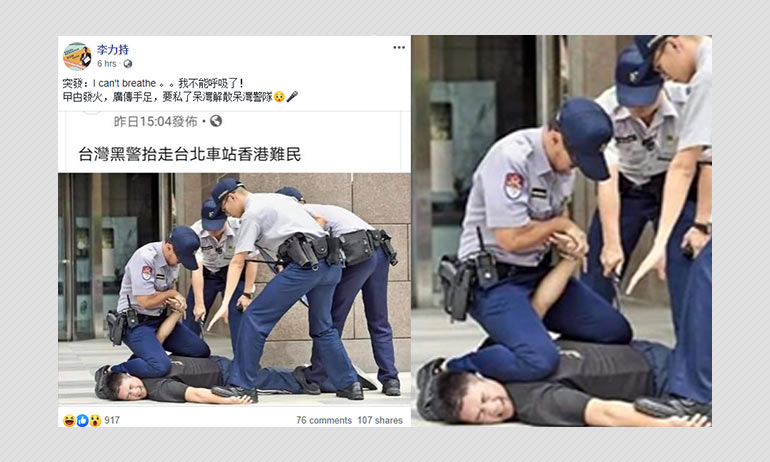 Photo From 2018 Police Training Exercise Given Hong Kong Protests Spin