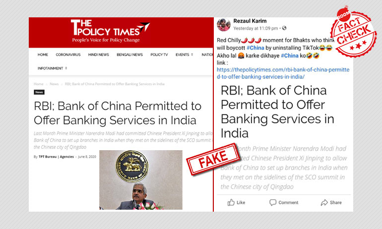 Old Reports Of RBI Granting Licence To Bank Of China Shared As Recent