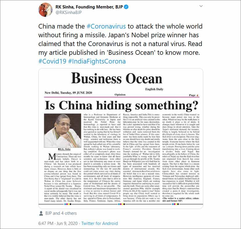 BJP senior leader R K Sinha promoted fake news