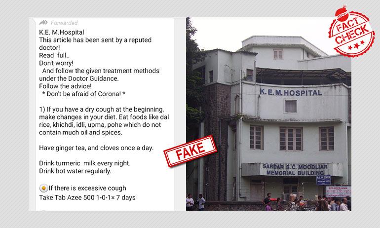 No, Mumbais KEM Hospital Did Not Prescribe This List Of COVID-19 Drugs