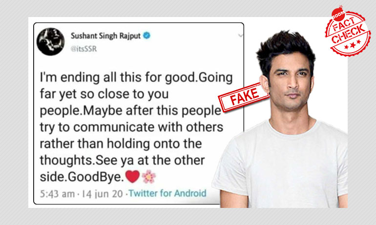 AajTak, India.Com Run Fake Tweets As Sushant Singh Rajput