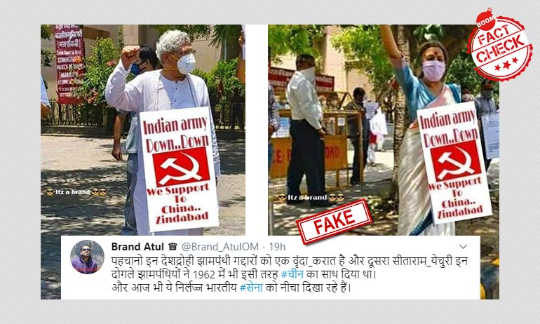 Doctored Images Shared As CPI(M) Protesting Against The Indian Army