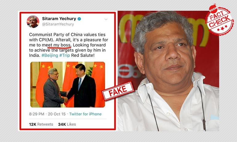 "Fake Screenshot Claims Sitaram Yechury Called Xi Jinping ""His Boss"""