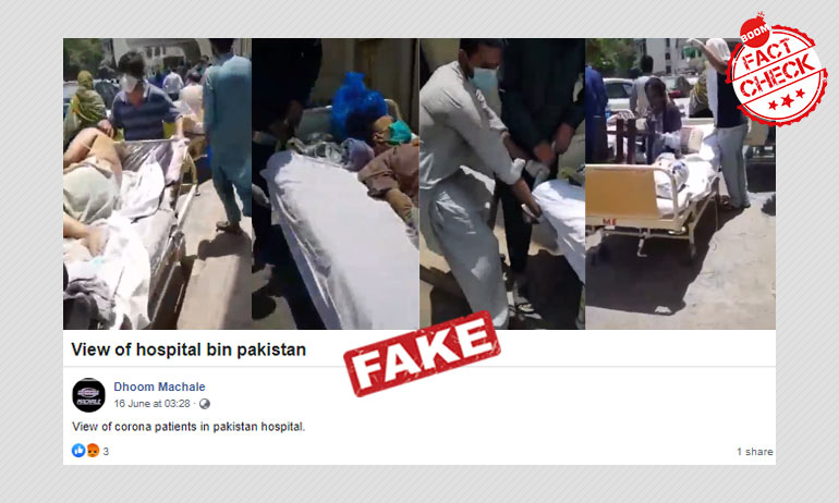 Video Shows Hospital Overwhelmed By COVID-19 Cases In Pakistan? Not Quite