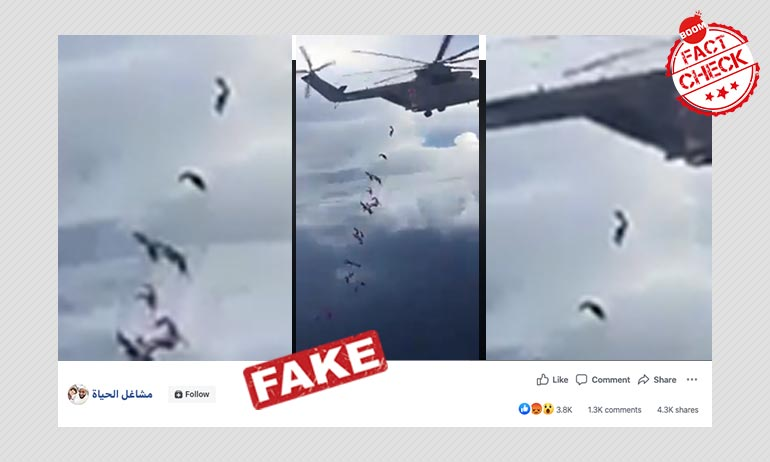 COVID-19: Skydiving Video Viral As Mexico Dumping Dead Bodies Into Sea