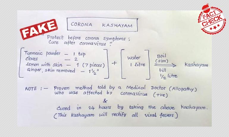 Does Drinking Kashayam Cure COVID-19? A Factcheck