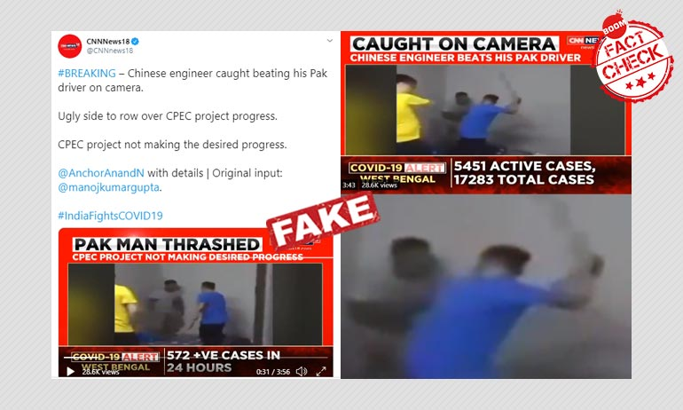 CNN News18 Runs 2016 Flogging Video With China-Pakistan Spin