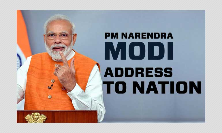 One Nation, One Ration Card; Free Ration Till November: PM Modi