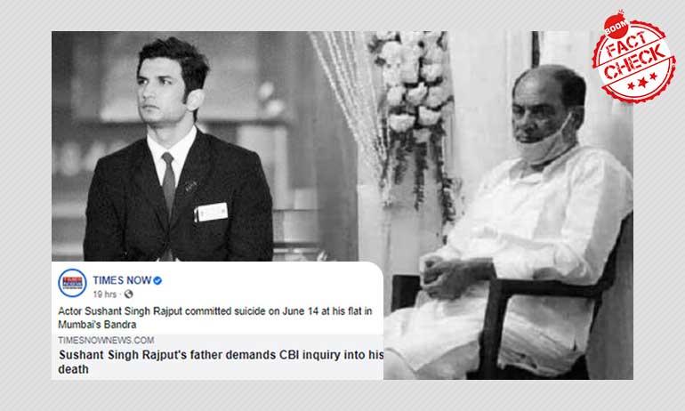 Sushant Singh Rajput: IANS, Jagran Fall For Fake Account Demanding CBI Probe