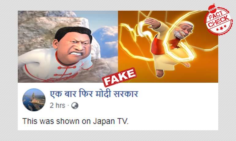 India Today Cartoon On Modi-Xi Kung Fu Gets Fake News Spin
