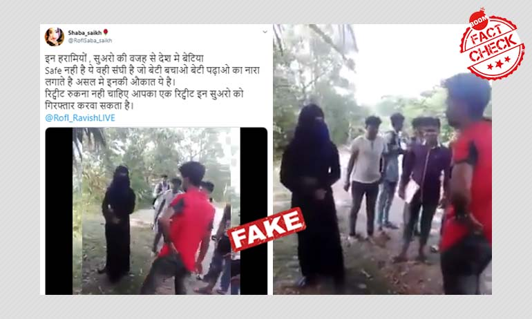 Video From Bangladesh Showing A Woman Being Harassed Shared As India