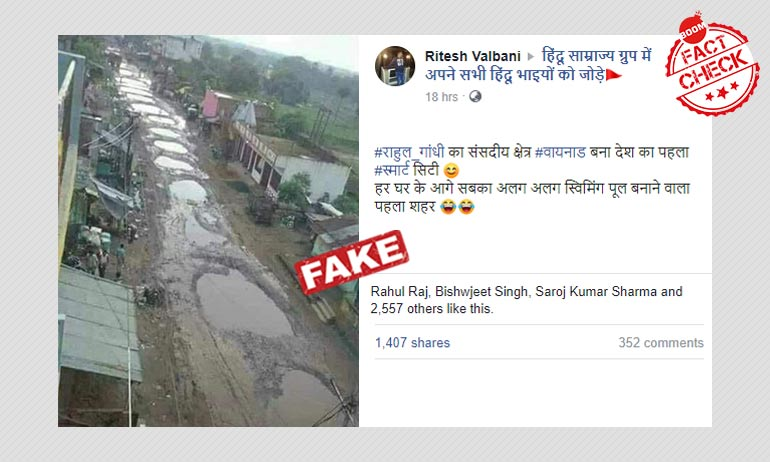 2017 Photo Of Potholed Road In Bihar Falsely Shared As Wayanad