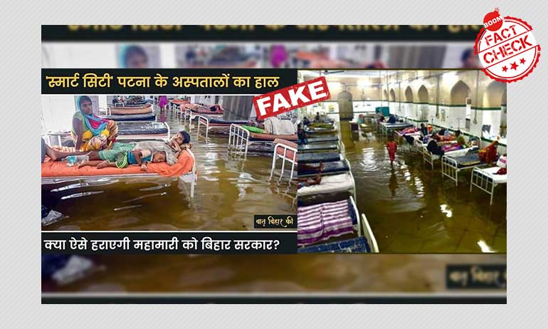 Unrelated Photos Shared As COVID-19 Hospitals Flooded In Bihar