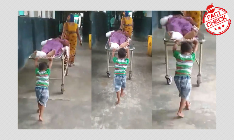 Video Of Minor Pushing Hospital Stretcher In UP Peddled As West Bengal