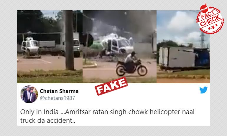 Truck Crashing Into A Helicopter in Brazil Viral As Punjab, India