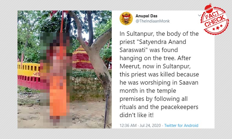 Sultanpur Police Rubbish Communal Angle In Hindu Monk