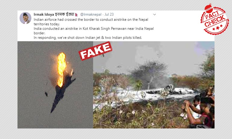 Images From Libya, Bangalore Shared As IAF Jet Shot Down In Nepal