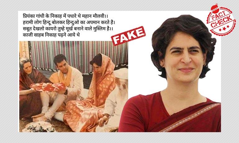 No, A Maulvi Did Not Preside Over Priyanka Gandhi Vadra
