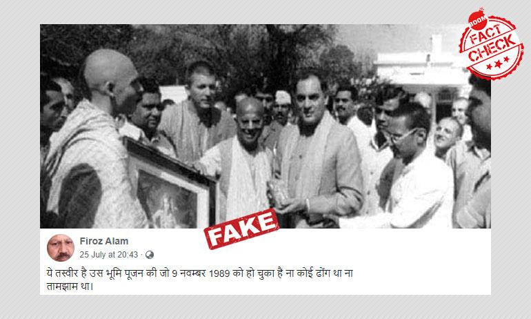 Rajiv Gandhi Pic With Hare Krishna Devotees Peddled As 1989 Bhoomi Pujan