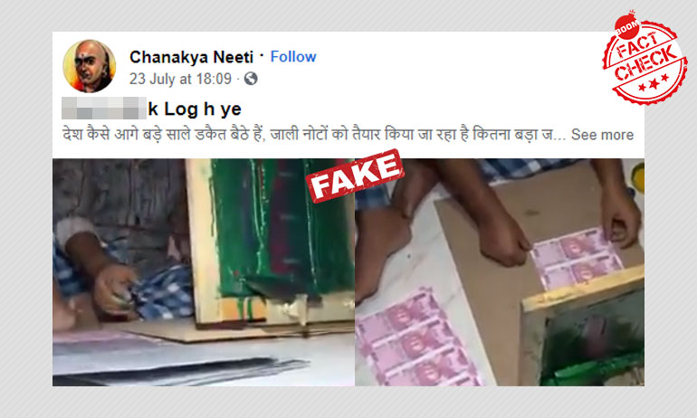 Viral Video Showing Fake ₹2000 Notes Racket Is Not From India