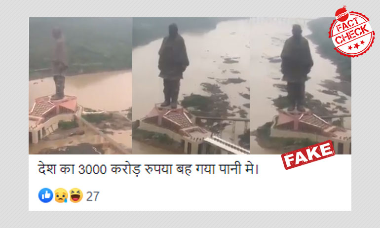 2019 Video Of The Statue Of Unity Revived With False Flooding Claim