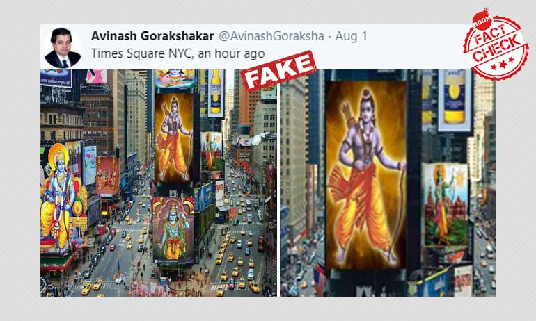 Image Of Hindu Deity Ram On Billboards In Times Square Is Photoshopped