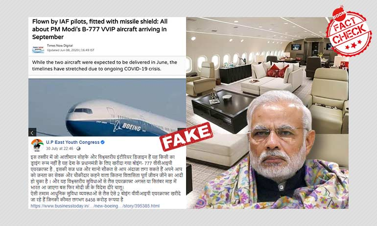 No, This Is Not The Interior Of PM Narendra Modi