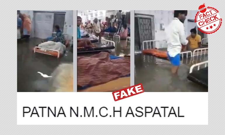 2019 Video Of Flooded Bihar Hospital Shared As Recent