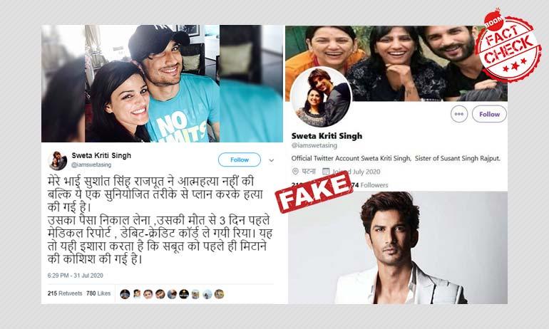 Fake Twitter Account Of Sushant Singh Rajput