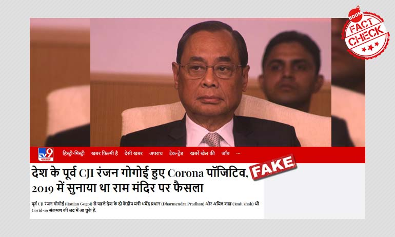 Former CJI Ranjan Gogoi Denies Reports Of Testing Positive For COVID-19