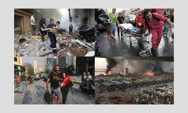 Unrelated And Dated Images Being Shared As Aftermath Of Beirut Blast
