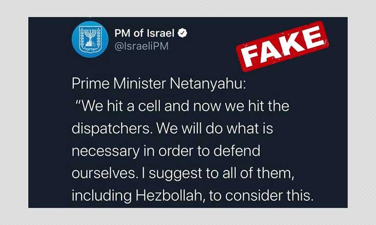 Did Israeli PM Benjamin Netanyahu Claim Responsibility For Beirut Blasts?