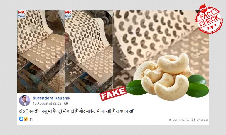 Manufacture Of Cashew Shaped Biscuits Peddled As Fake Cashew Nuts