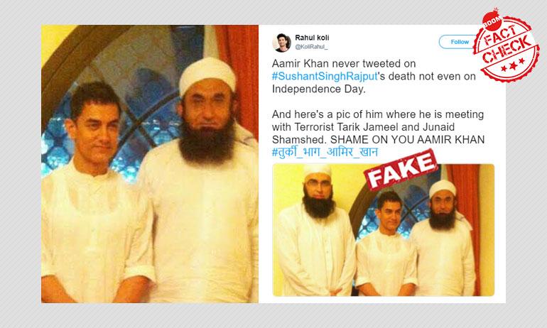 No, This Photo Does Not Show Aamir Khan With Lashkar-E-Taiba Terrorists