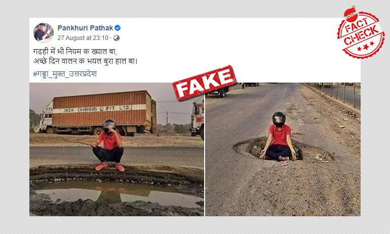 Images From Anti Pothole Campaign In West Bengal Viral As UP, Chattisgarh