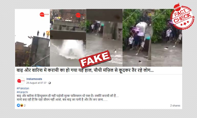 Video Of A Diving Stunt In Water-Logged Indore Shared As Karachi