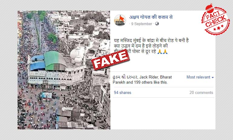 Kangana-Sena Row: Photo Of Madhya Pradesh Mosque Shared As Mumbai