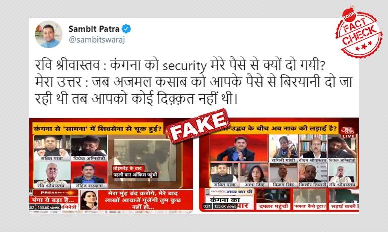 Sambit Patra Falsely Claims Terrorist Ajmal Kasab Was Fed Biryani In Jail